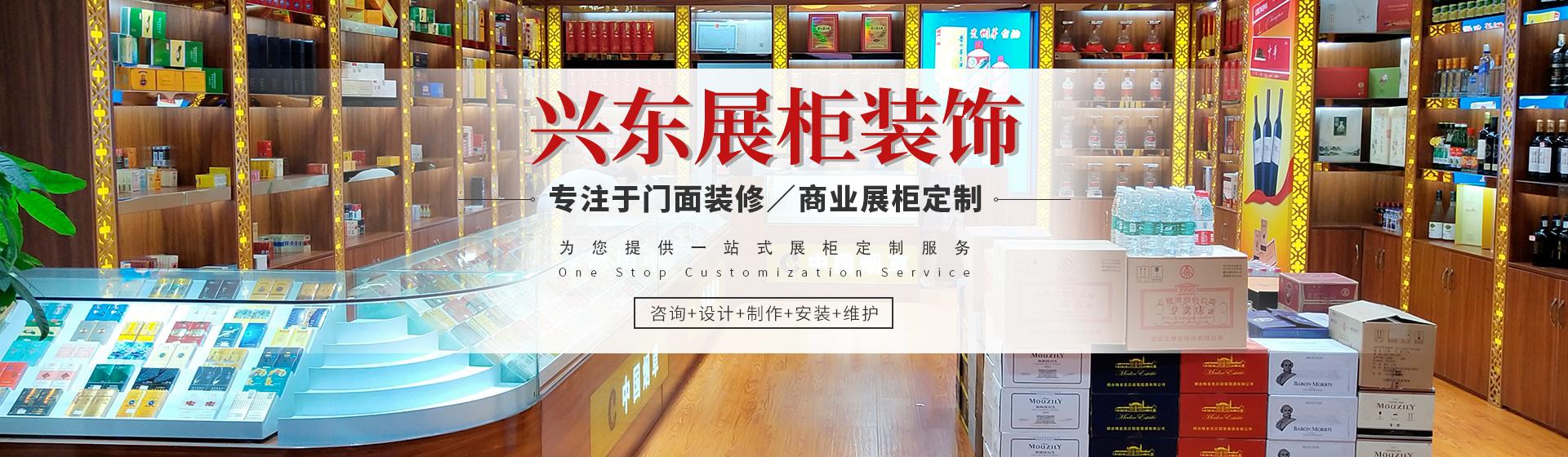 重庆烤漆展柜